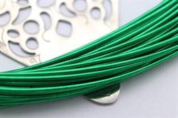 Канитель жесткая 1,25 мм, 7709 (УЦЕНКА)